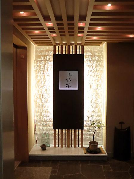 東京銀座の寿司屋「鮨水谷」に予約拒否された中国人がブチ切れ…ミシュランガイドで2つ星を獲得した有名寿司店が海外の客を限定する理由とは?【画像あり】