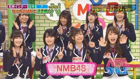 20180316nmbtomanabukun1-5