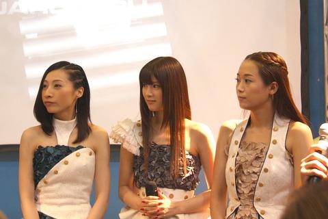Kalafina_Japan_Expo