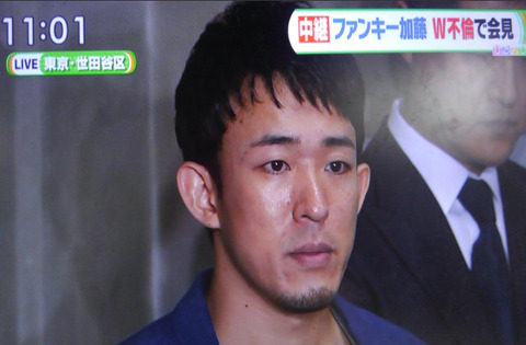 funkykatou-anta-shibata-wfurin-kaiken-1