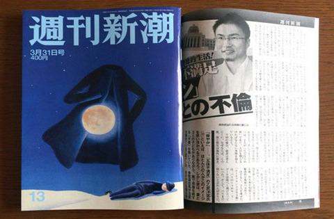 ototakehirotada-furin-shinchou-1