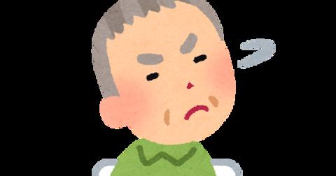 kaigo_kusuri_kyohi