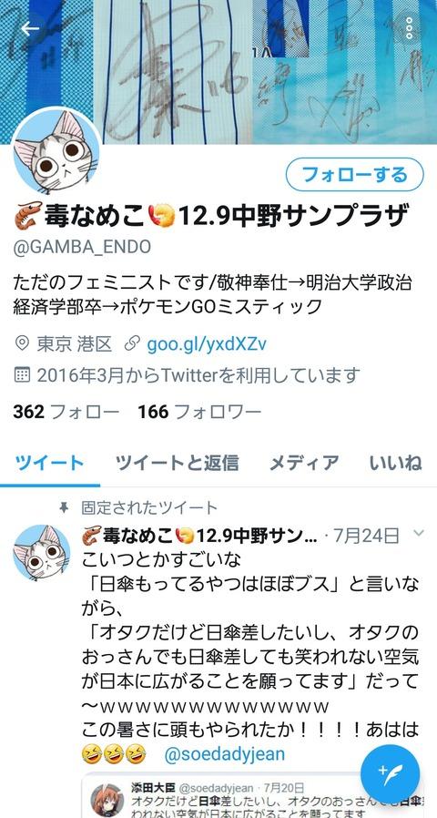 yBoxRPL