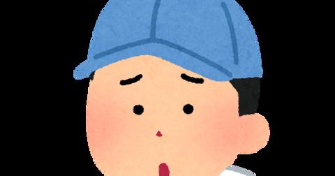 kega_sankakukin5_sagyouin_man