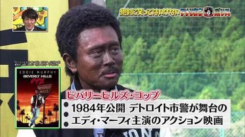 gakitsuka-hamada