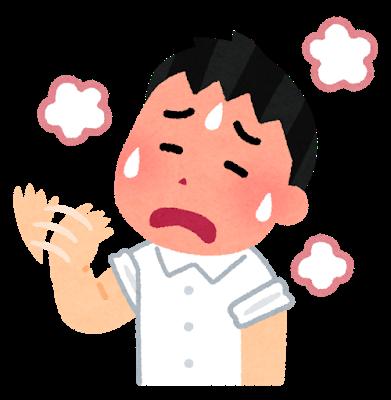 sick_atsui_school_boy