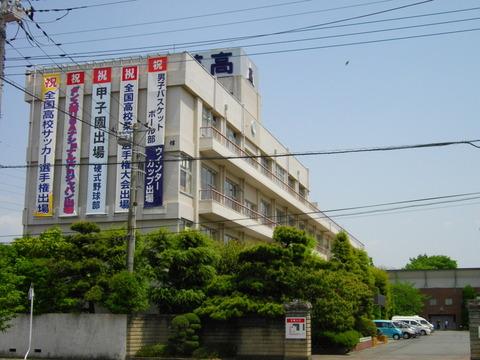 Maebashi_Ikuei_High_School