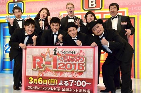 news_header_0229_r1_028