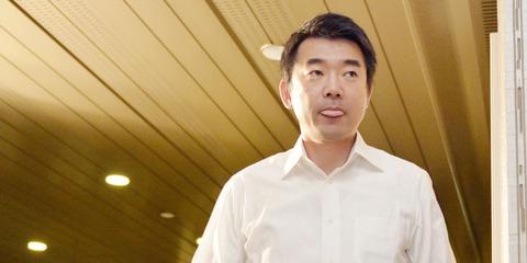 o-HASHIMOTO-TORU-facebook