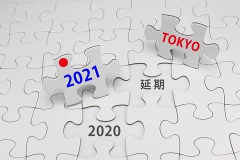 【狂気】日本政府、重大発表!!!・・・