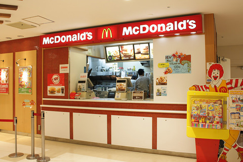 shopph_mcdonalds1