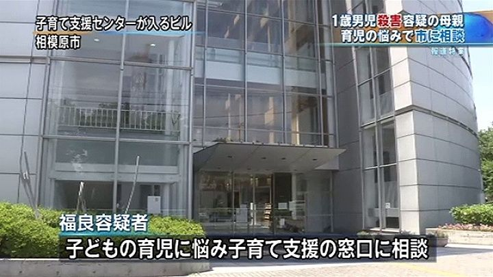 7e628751de9a https://headlines.yahoo.co.jp/videonews/nnn?a=20170624-00000012-nnn-soci