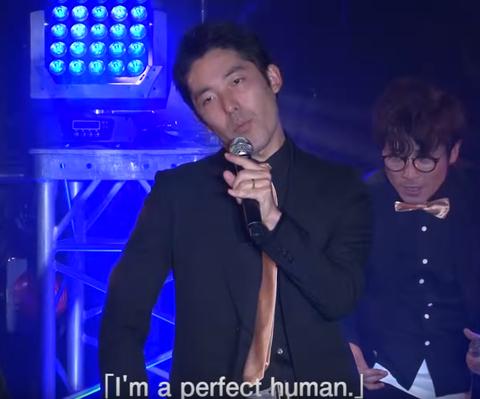 perfect-human