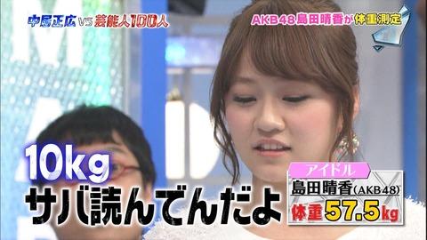石田晴香 水着画像_AKB48・石田晴香が「体重36kg」と明かし、ファンから「痩せ過ぎ ...