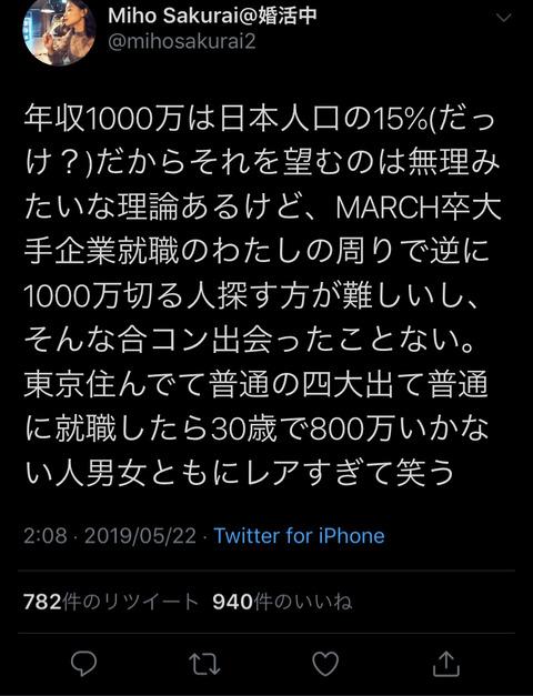 20u026M