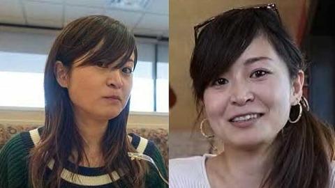 natsumi-kogawa