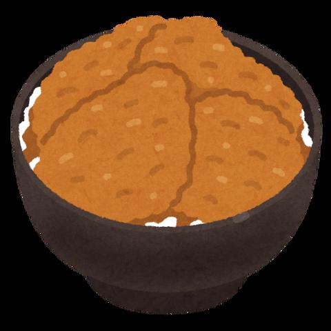 food_tarekatsudon