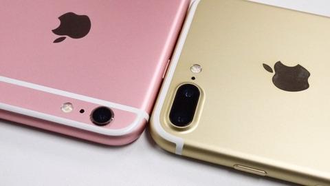 iPhone7Plus0916-3