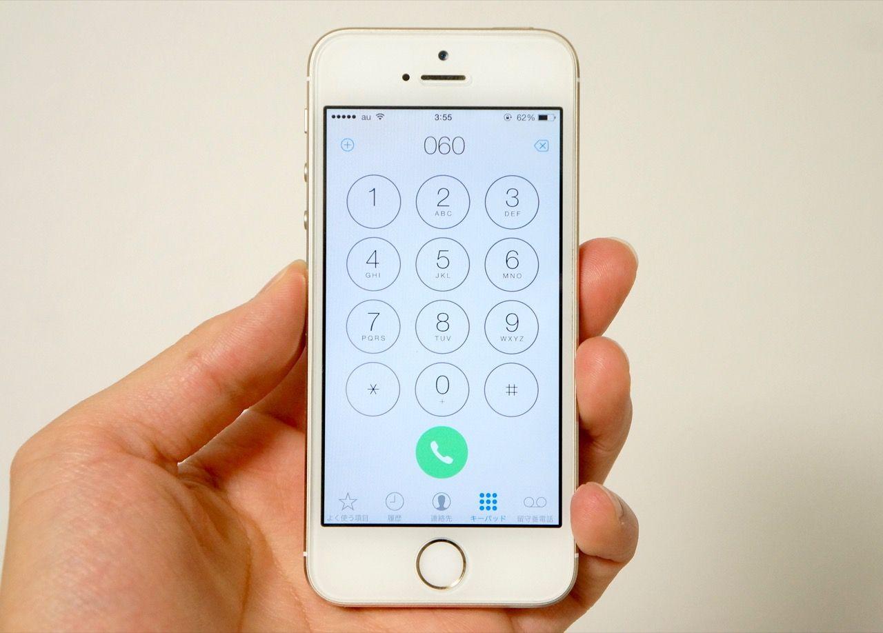 【注意】 SMS認証番号を聞き出す詐欺にご注意くだ …