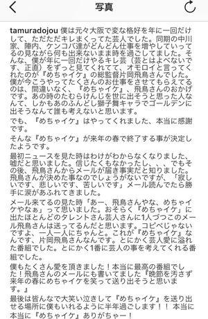 炎上】鈴木紗理奈、元カレたむけ...