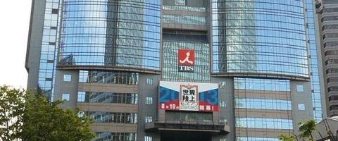 n-TBS-large570