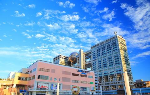Myjitsu_006915_d5e8_1