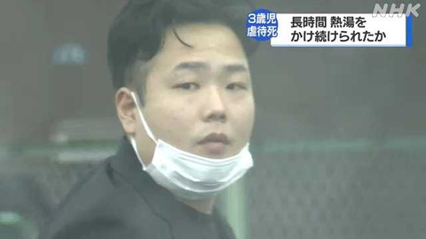 【悲報】摂津3歳児熱湯事件の犯人・松原拓海の顔写真がこちら…23歳に見えんわ…