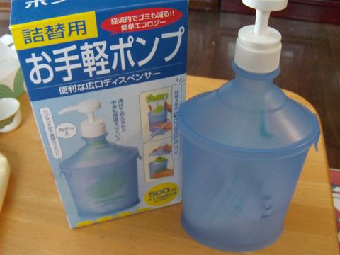 shampoo02
