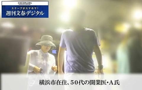 news7-111-min