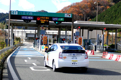 photo_highway01