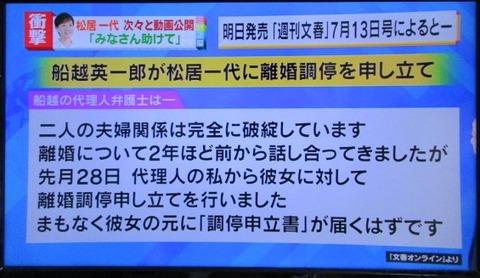 news775
