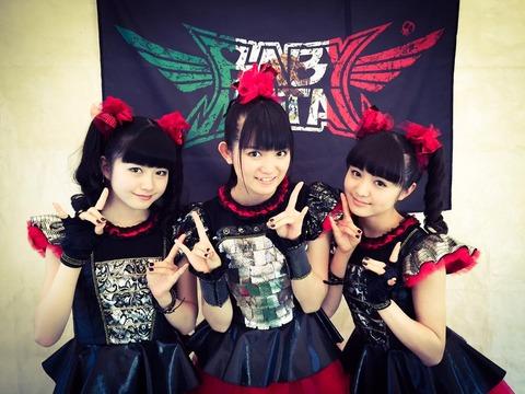 babymetal_201505