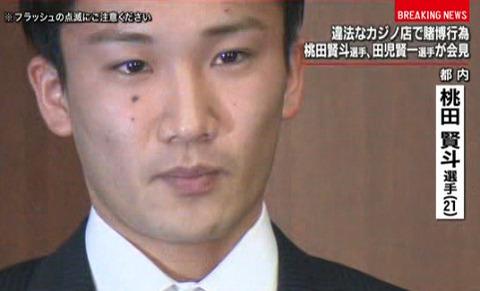 badminton-momotakento-tagokenichi-syazaikaiken-1