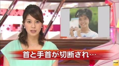 【話題】 高1女子殺害犯の女子生徒、2ちゃんねるのニュース速報VIP+に書き込みか
