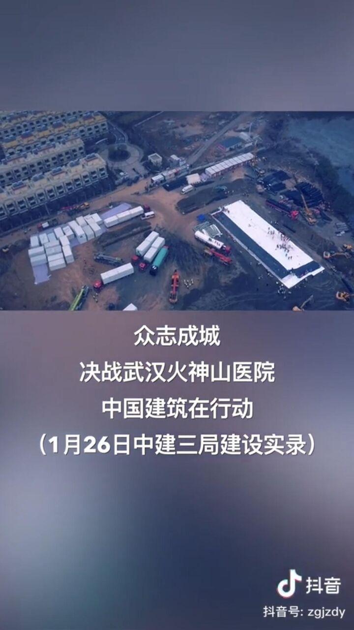 【驚愕】武漢の巨大病院、基礎工事が終了→ 結果wwwwwwww(画像あり)