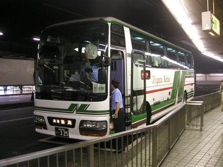 ydi7op3jb804p54f