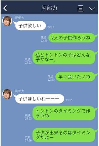news7-120-min-1
