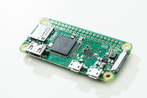 RaspberrypiIMGL3449_TP_V