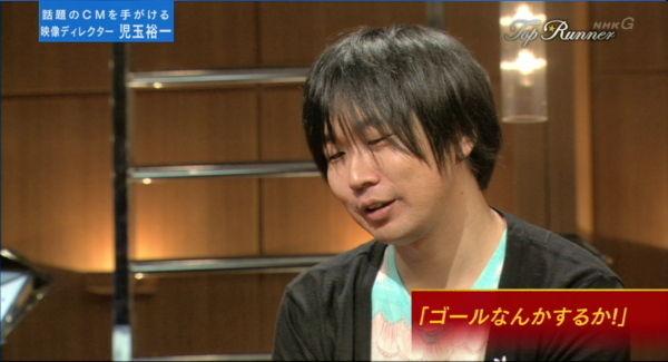カリスマ歌手椎名林檎さんの旦那もカリスマって知ってました ...