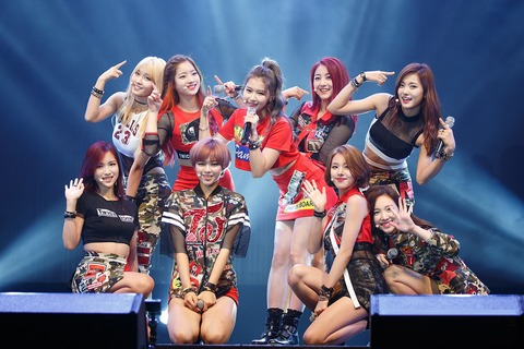 Twice-group-image