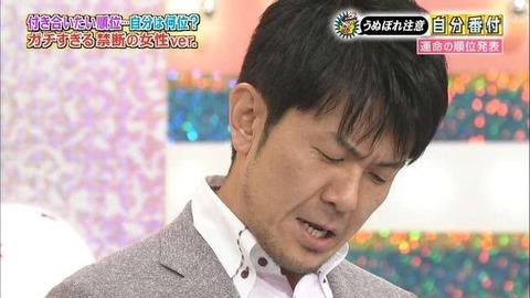20140612_misono_08