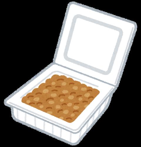 【悲報】納豆に入っている「からし」に衝撃の事実wwwwww