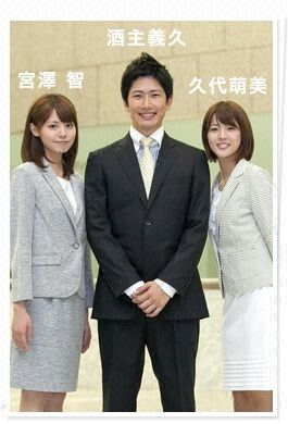 answer_pt_sakanushi_kushiro_miyazawa_1