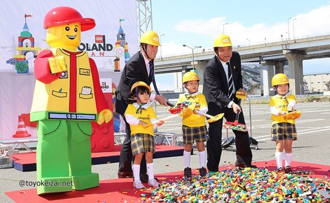 legoland_is_not_big_three_2-1024x629