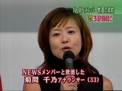 20120210_takahashi_16