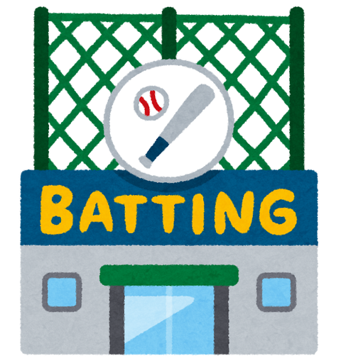 battingcenter_building