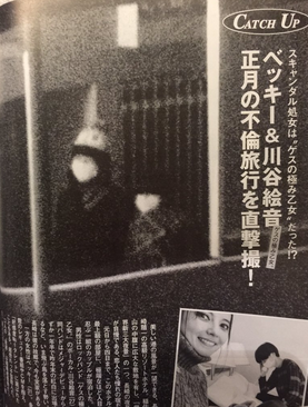 ゲスキワ%u3000雑誌