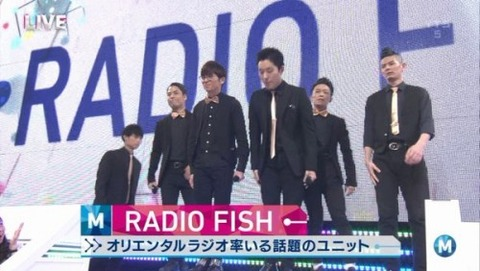 0311-musicstation-oriraji-radiofish-perfecthuman-2