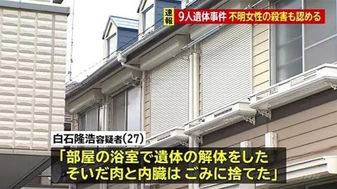 news3198952_38