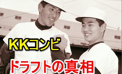 p;い;jp-427x260